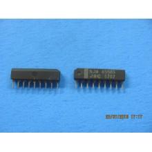 NJM4558S IC SIGNAL AMPLIF.