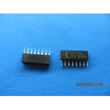 NJM4558L IC DUAL OPERATIONAL AMPLIFIER