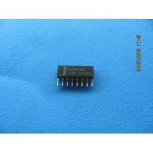 NJM4580L IC DUAL OPERATIONAL AMPLIFIER