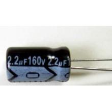 2.2UF 160V CONDENSATEUR ELECTROLITIQUE