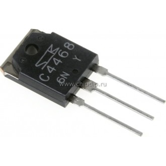 2SC4468 TRANSISTOR POWER OUTPUT NPN
